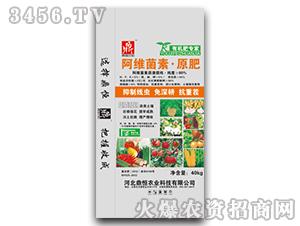 阿维菌素・原肥-鼎恒农科