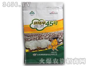 棉花种子-新陆早45号-朝晖种业
