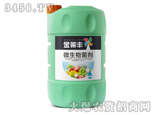 微生物菌剂5L壶-金莱丰