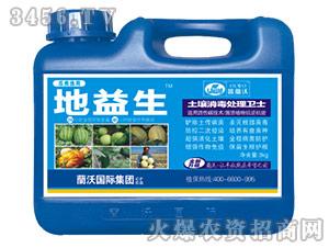 瓜类专用型土壤消毒制剂-地益生-�m沃国际