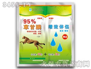 95%草甘膦原药+增效伴侣-启龙