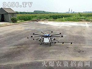 15公斤无人机-HH15
