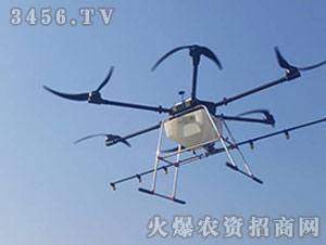 20公斤无人机-HH20