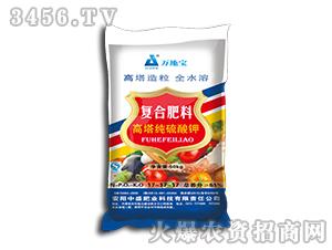 纯硫酸钾高塔复合肥17-17-17-万地宝-中盛肥业