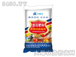 纯硫酸钾高塔复合肥17-5-29-万地宝-中盛肥业