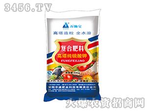 纯硫酸钾高塔复合肥料17-17-17-万地宝-中盛肥业