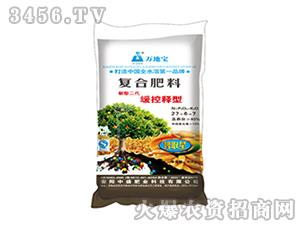 缓控释型高塔复合肥27-6-7-万地宝-中盛肥业