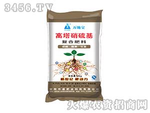 硝硫基高塔复合肥-万地宝-中盛肥业