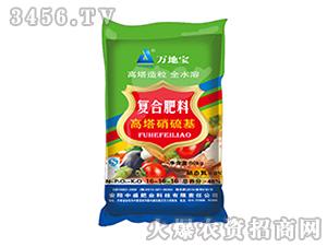 硝硫基高塔复合肥16-16-16-万地宝-中盛肥业
