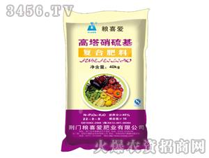 高塔硝硫基复合肥料22-9-9-粮喜爱