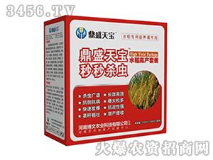 水稻高产专用营养调节剂-鼎盛天宝-博文农业