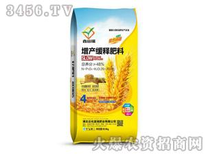 增产缓释肥料20-20-8-鑫富瑞