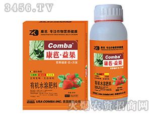 草莓需用有机水溶肥料(瓶装)-康芭・益果