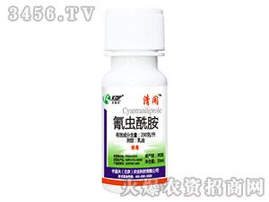 氰虫酰胺乳油-清闲-卡