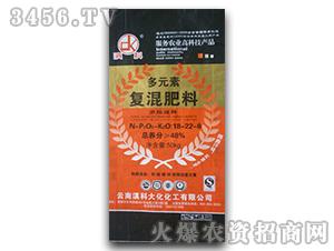 多元素复混肥料18-22-8-滇科