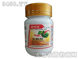 20%虫酰肼悬浮剂-管得宽-德利尔