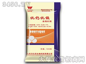 优钙优镁(全溶片剂)-沃尔优