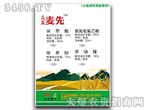 小麦田专用除草剂-众益麦先-众禾丰