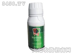3%苯醚甲环唑悬浮剂-妙方-诺威化工