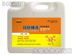 微生物菌剂(壶)-孢菌糖素-捷尔丰