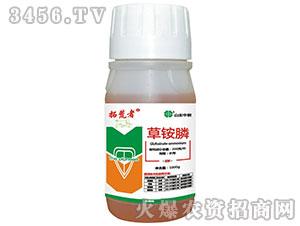 草铵膦除草剂-拓荒者-中联生物