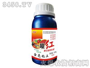 亮果催红素(催红催熟专用)-一喷红-金亮化工