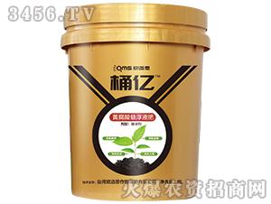 含腐植酸水溶肥料-桶亿-欧迈思