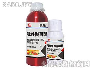 吡唑醚菌酯杀菌剂-凯乐-腾龙生物