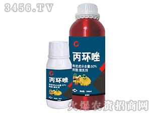 丙环唑杀菌剂-腾龙生物