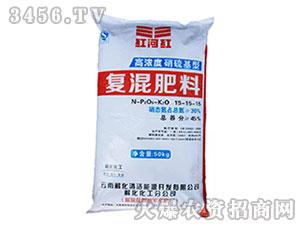 硝氯基复混肥料15-15-15-红河红-云南解化