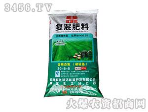 复混肥料20-5-5-红河红-云南解化