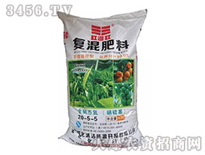 40kg复混肥料20-5-5-红河红-云南解化