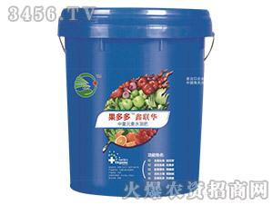 中量元素水溶肥料-果多多-鑫联华