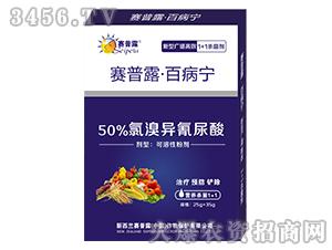 50%氯溴异氰尿酸-百病宁-赛普露