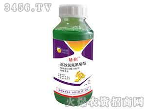 高效氯氟氰菊酯-绿剑-赛普露