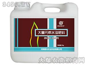 大量元素水溶肥料20-20-20+TE-爱田有方-署光农业