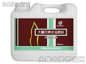 大量元素水溶肥料10-8-40+TE-爱田有方-署光农业