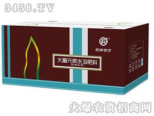 大量元素水溶肥10-40-8+TE-爱田有方-署光农业