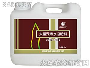 大量元素水溶肥10-40-8+TE(壶)-爱田有方-署光农业