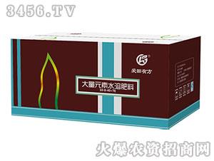 大量元素水溶肥10-8-40+TE-爱田有方-署光农业