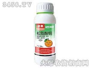 30%松酯酸铜悬浮剂-俊果-惠普森
