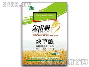 小麦田内吸传导型除草剂-金虎极-艾农