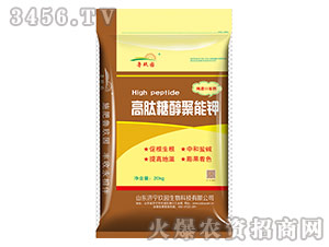20kg高肽糖醇聚能钾-鲁玖园-玖园生物