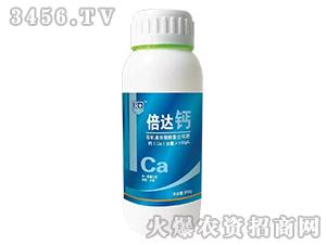 300g有机液体糖醇螯合钙肥-倍达钙-瑞倍达