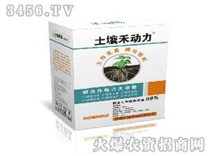 生长调节剂-土壤禾动力-康田慧农