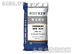 复合肥料18-18-18-利农肥业