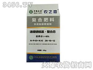 复合肥料26-10-12-利农肥业