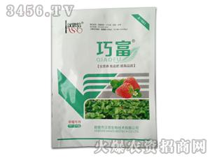 草莓专用肥-巧富-汉思