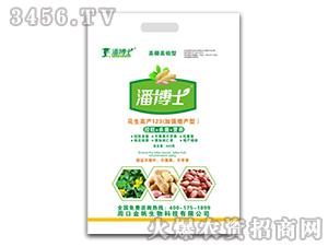 花生高产123(加强增产型)-潘博士-大思农