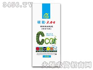 有机碳功能肥20-0-4-碳能・大力士-普思农